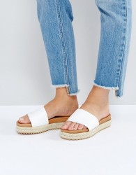 Selected Suede White Espadrille Sliders - White