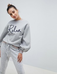 Ted Baker Ted Says Relax Slogan Sweat - Grey