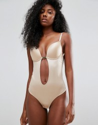 Ultimo Low Front Low Back Body - Beige