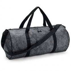Under Armour Favourite Duffel 2.0 - Grey * Kampagne *