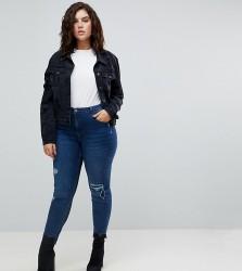 Urban Bliss Plus Distressed Ripped Skinny Jean in Darkwash - Blue
