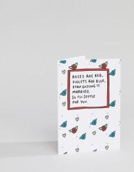 Veronica Dearly Ryan Gosling Valentines Card - Multi