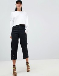 Versace Jeans high waist wide leg jeans - Black