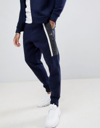 Voi Jeans Equinox Tracksuit Joggers - White