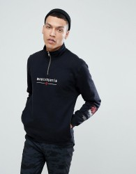 Wasted Paris 1/4 Zip Sweat With Chest Logo In Black - Black
