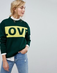 Willow And Paige Relaxed Jumper With Love Design - Green