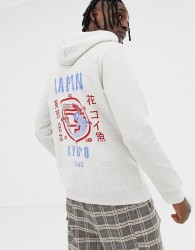 YOURTURN Hoodie in grey with print on back - Grey