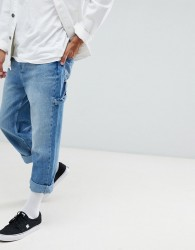 YOURTURN Wide Fit Cropped Jeans In Light Wash - Blue