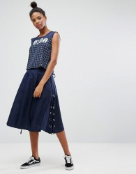Ziztar Midnight Lace Up Midi Skirt - Navy